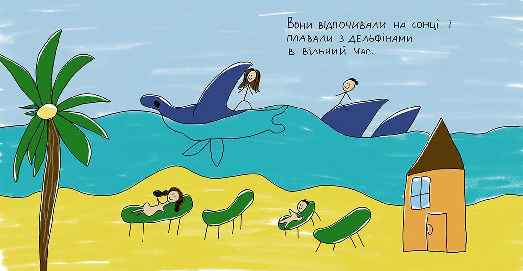 editor work - dolphins